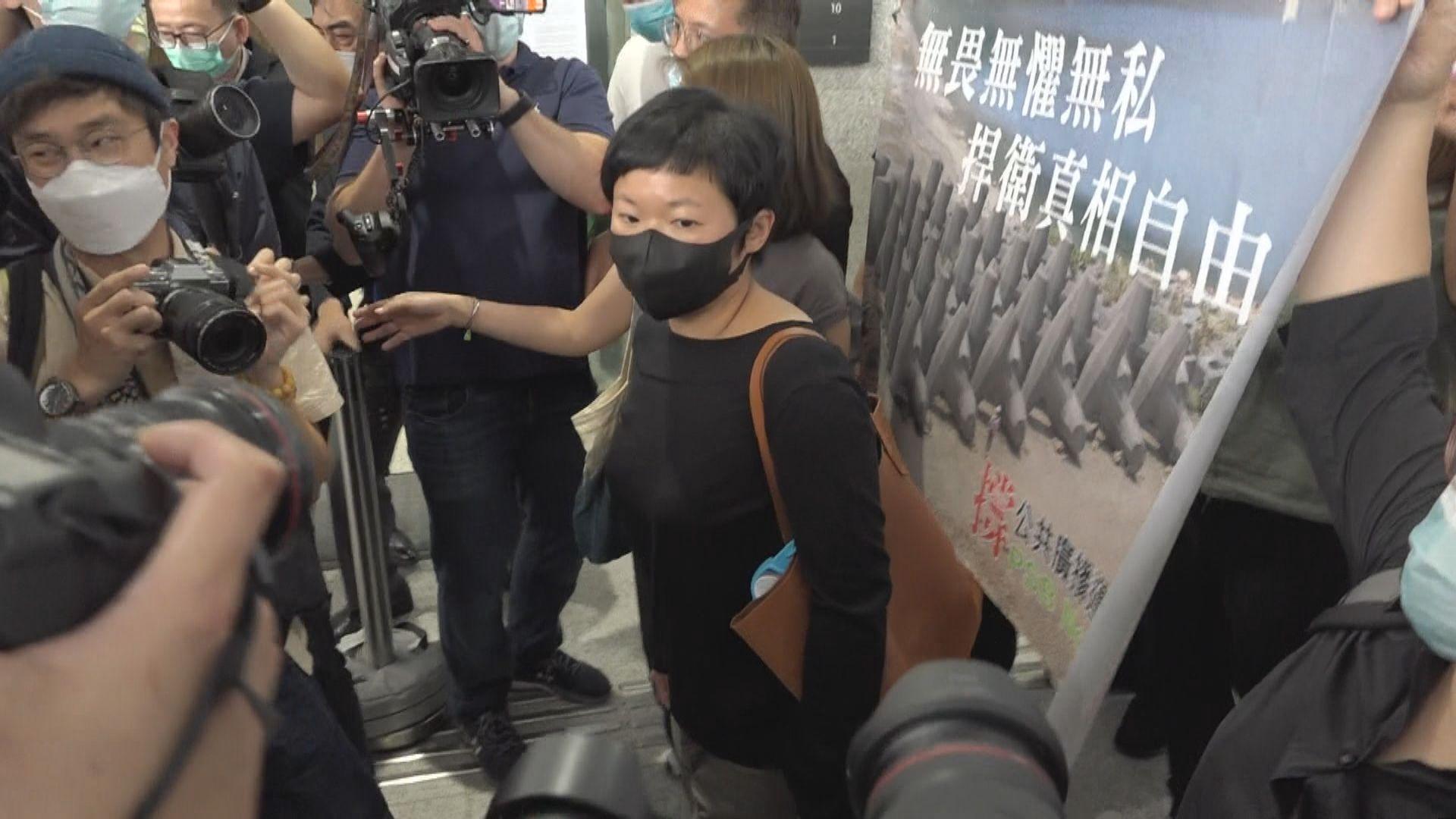蔡玉玲被控虛假陳述罪成 首宗有記者因查冊被定罪案件