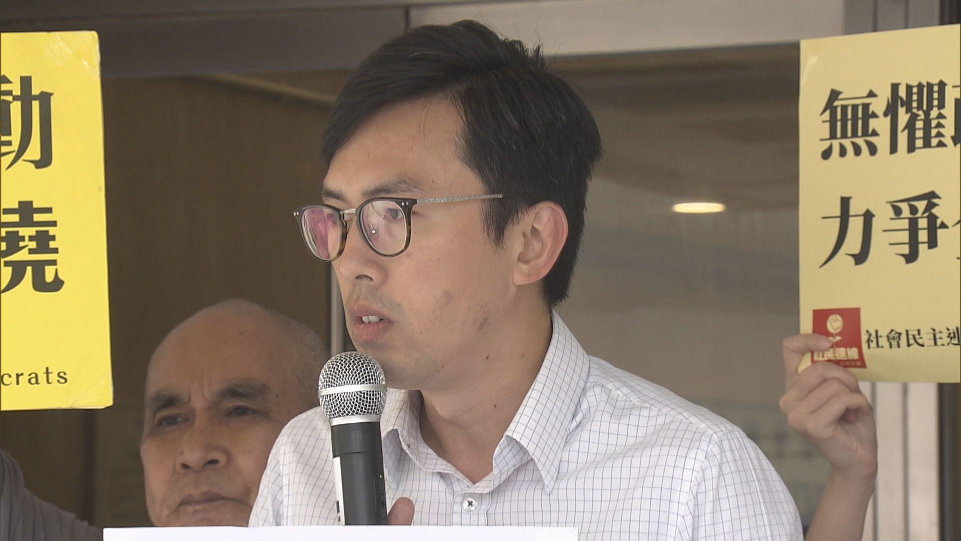 律政司就吳文遠三文治案申請終院上訴證明書
