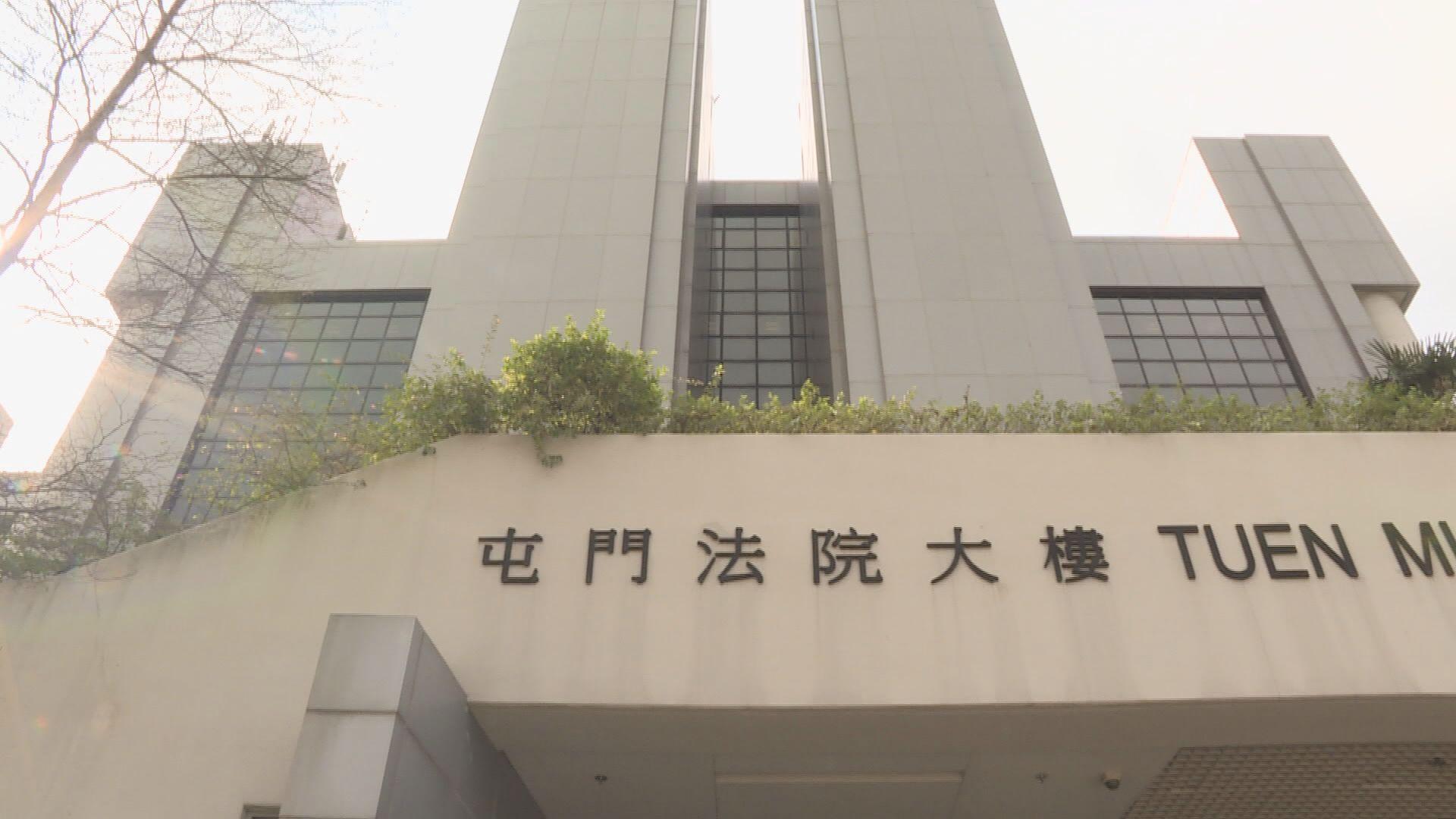 興德學校前校長陳章萍涉行使虛假文書提堂