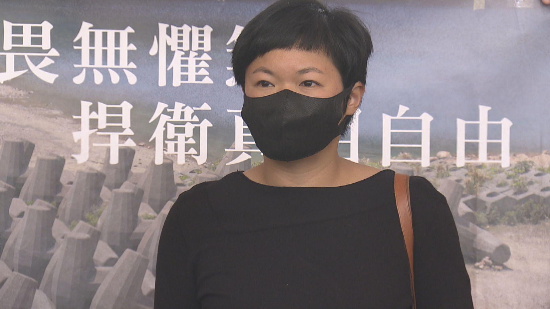 港台前編導蔡玉玲委託律師就車牌查冊案定罪提上訴