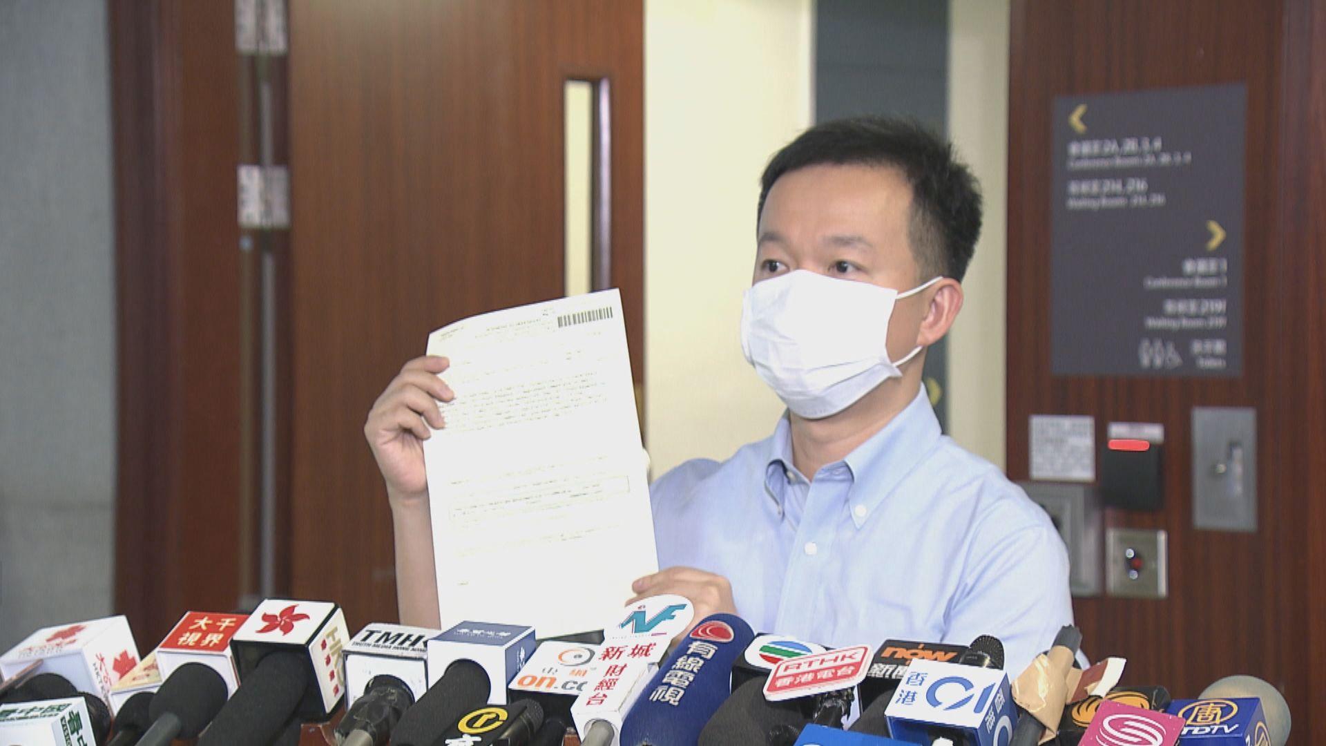 陳志全私人檢控郭偉强普通襲擊 下月27日開審