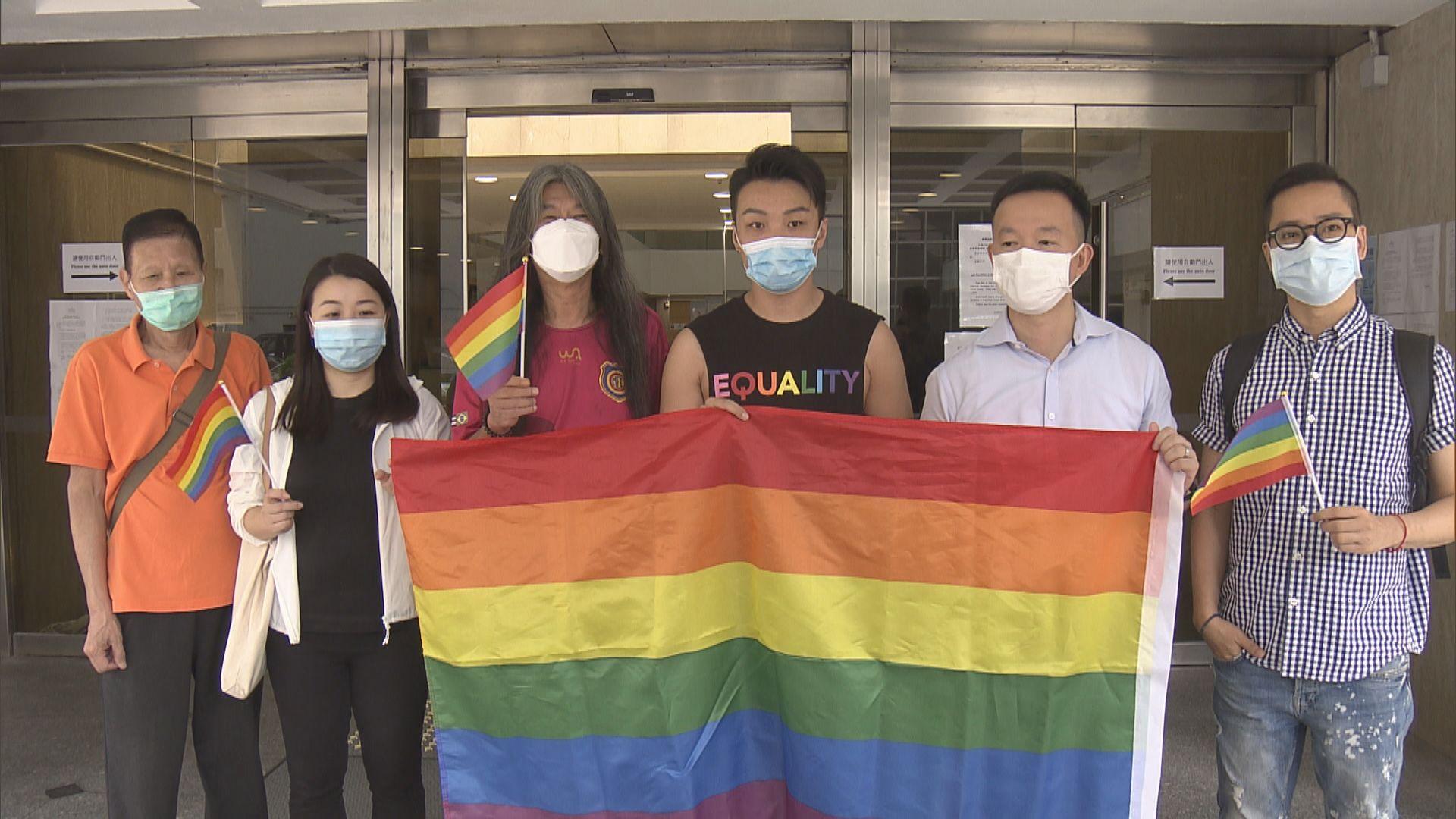 政府不承認海外同性婚姻司法覆核案開審