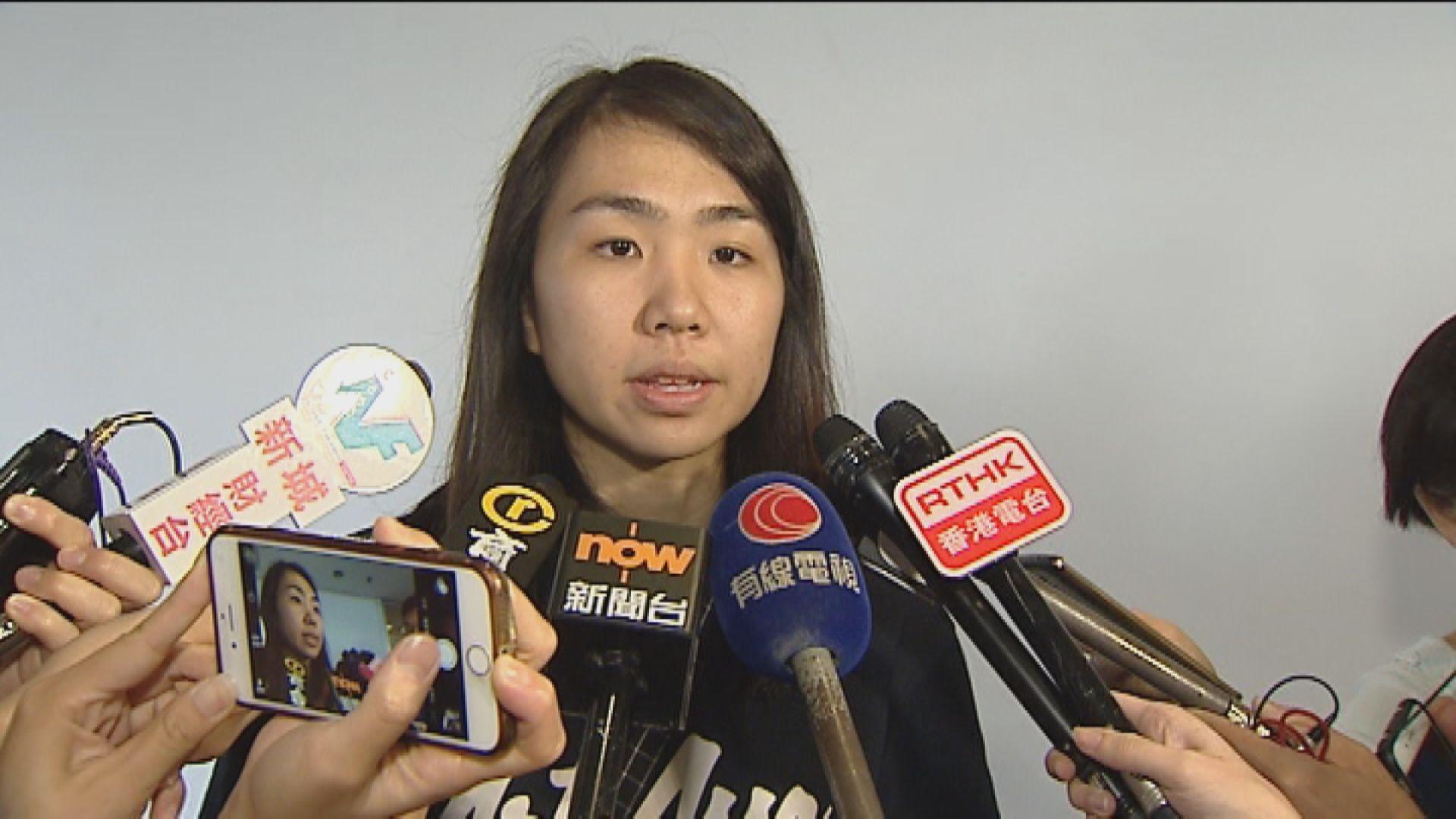 港大學生會前會長孫曉嵐被控進入會議廳