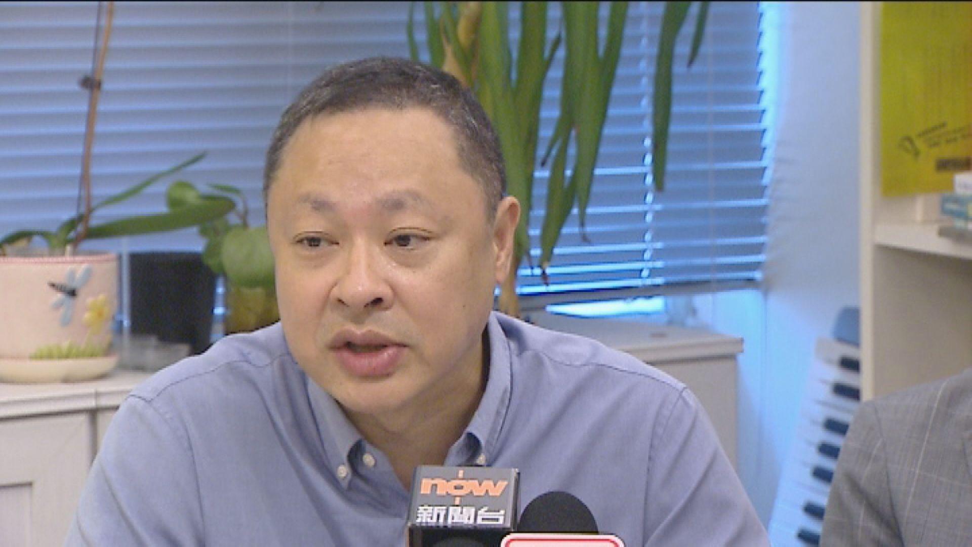 戴耀廷3人非法招致選舉開支案 押至10月19再訊