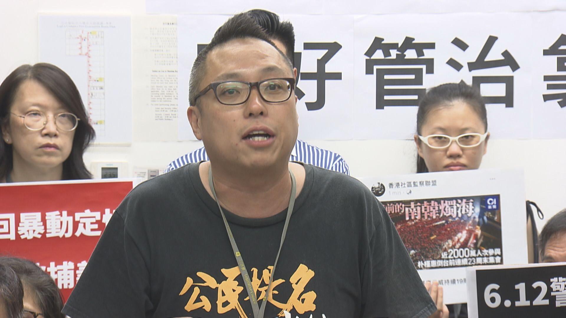 人民力量譚得志被控煽動意圖等三項罪名
