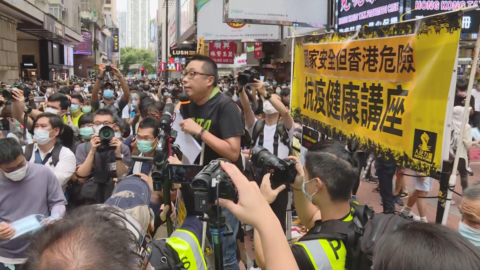 被控多項煽動文字罪 高院拒絕譚得志保釋申請