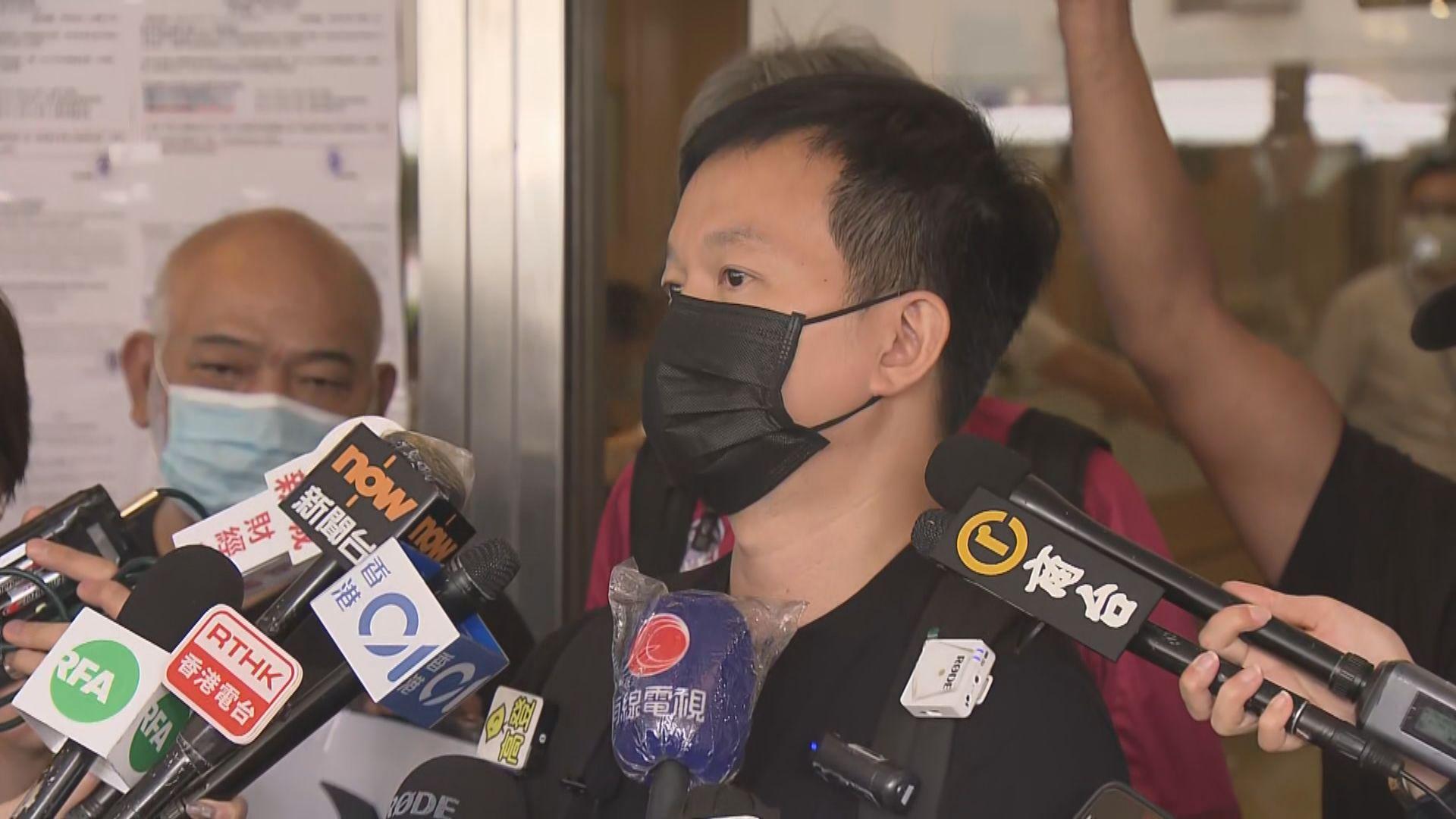 譚得志保釋申請被拒至少還押至11月 陳志全對裁決表失望