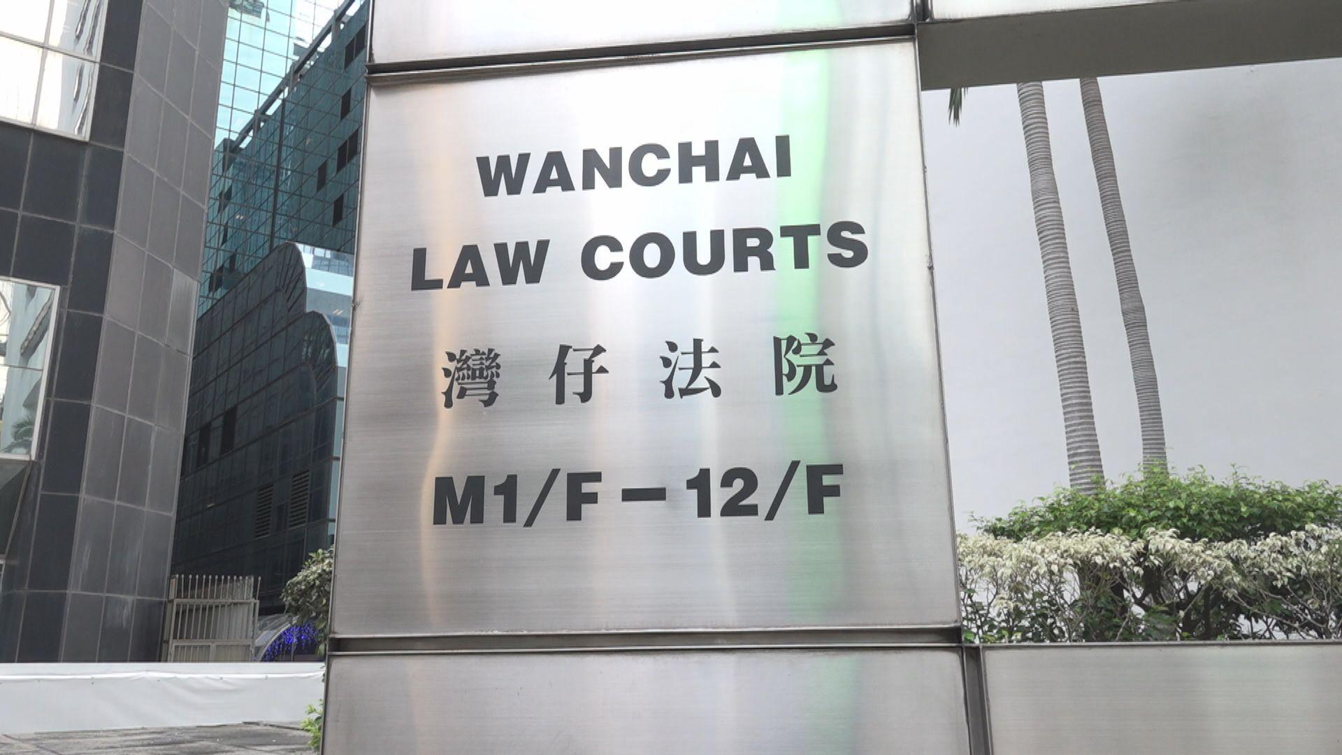 譚得志涉發表煽動文字罪 辯方申請終止聆訊被拒