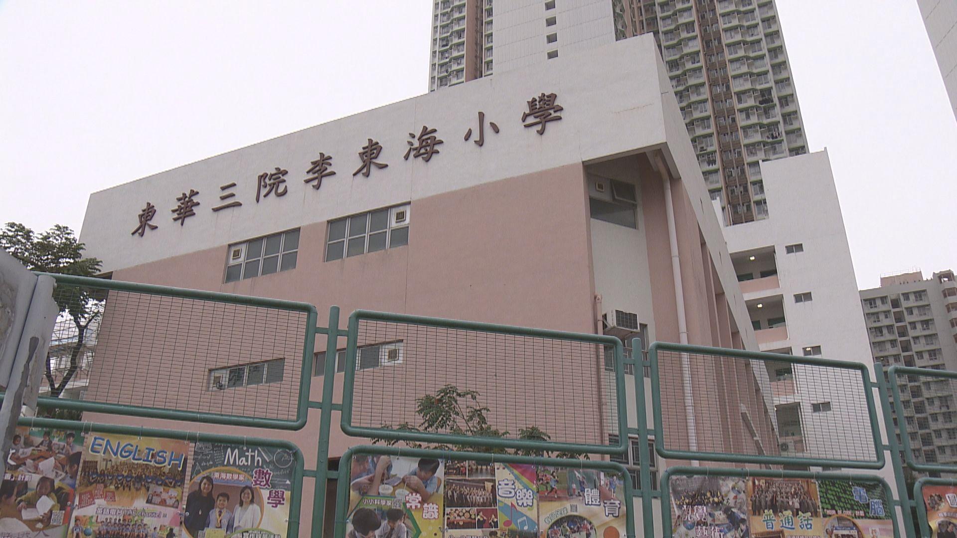 李東海小學教師校內墮樓裁定死於自殺 東華三院:會研究如何落實死因庭建議