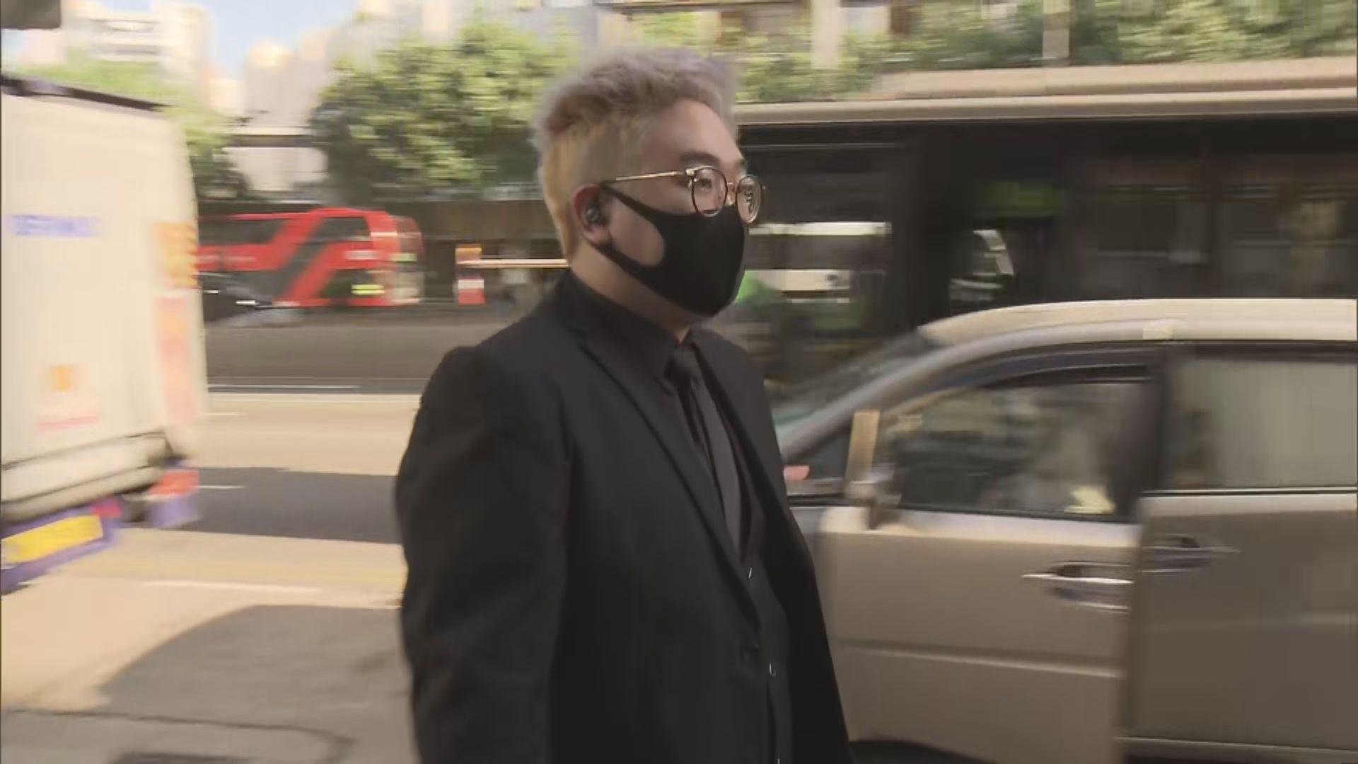 男子被控去年三罷管有攻擊性武器 罪名不成立