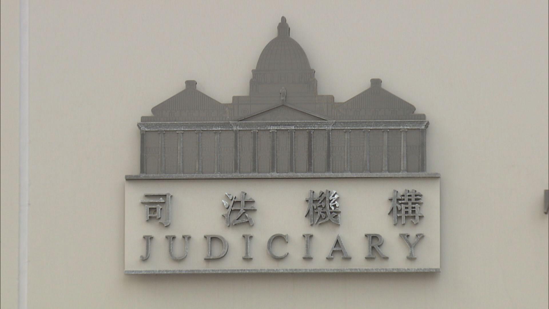 非法集結及暴動罪共同犯罪原則 獲批上訴至終院