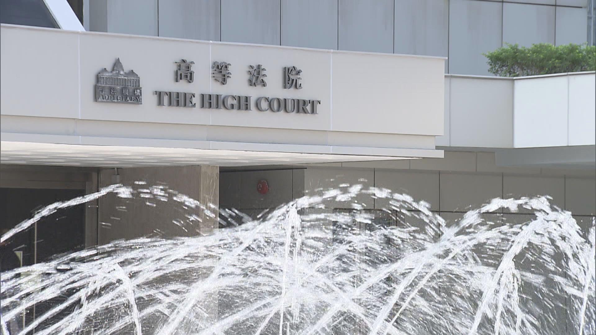 唐英傑案不設陪審團司法覆核申請 遭上訴庭駁回