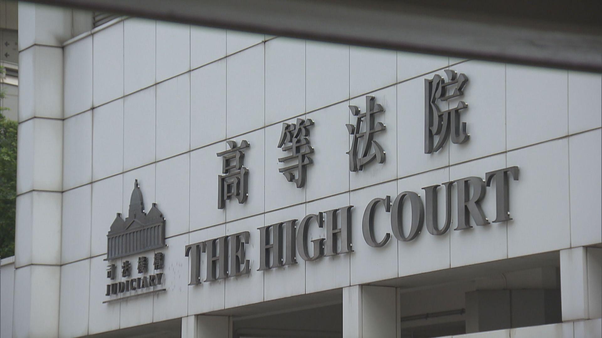 首宗國安法案件開審 唐英傑否認控罪