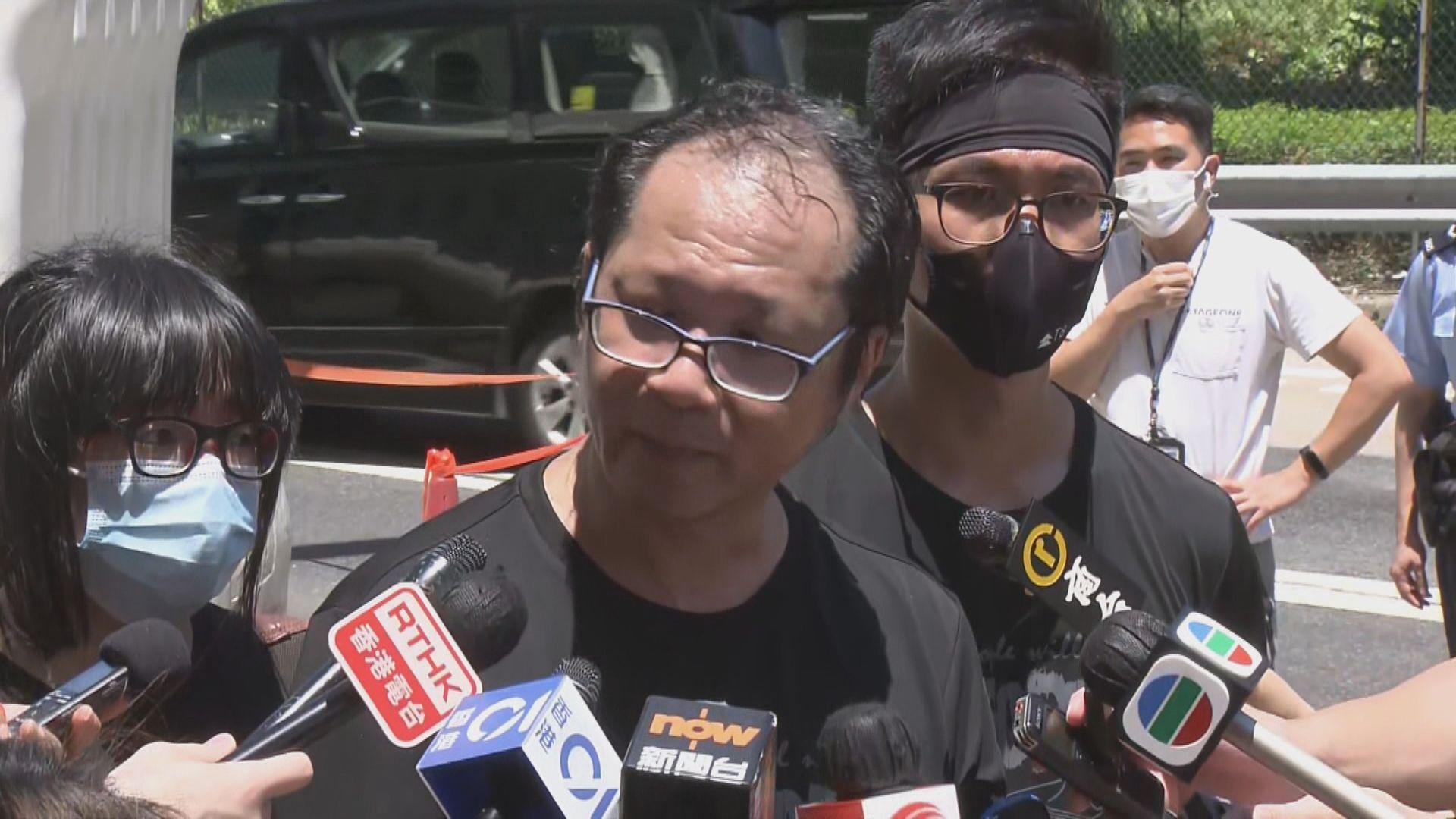 前年國慶遊行案周一開審 蔡耀昌將認罪