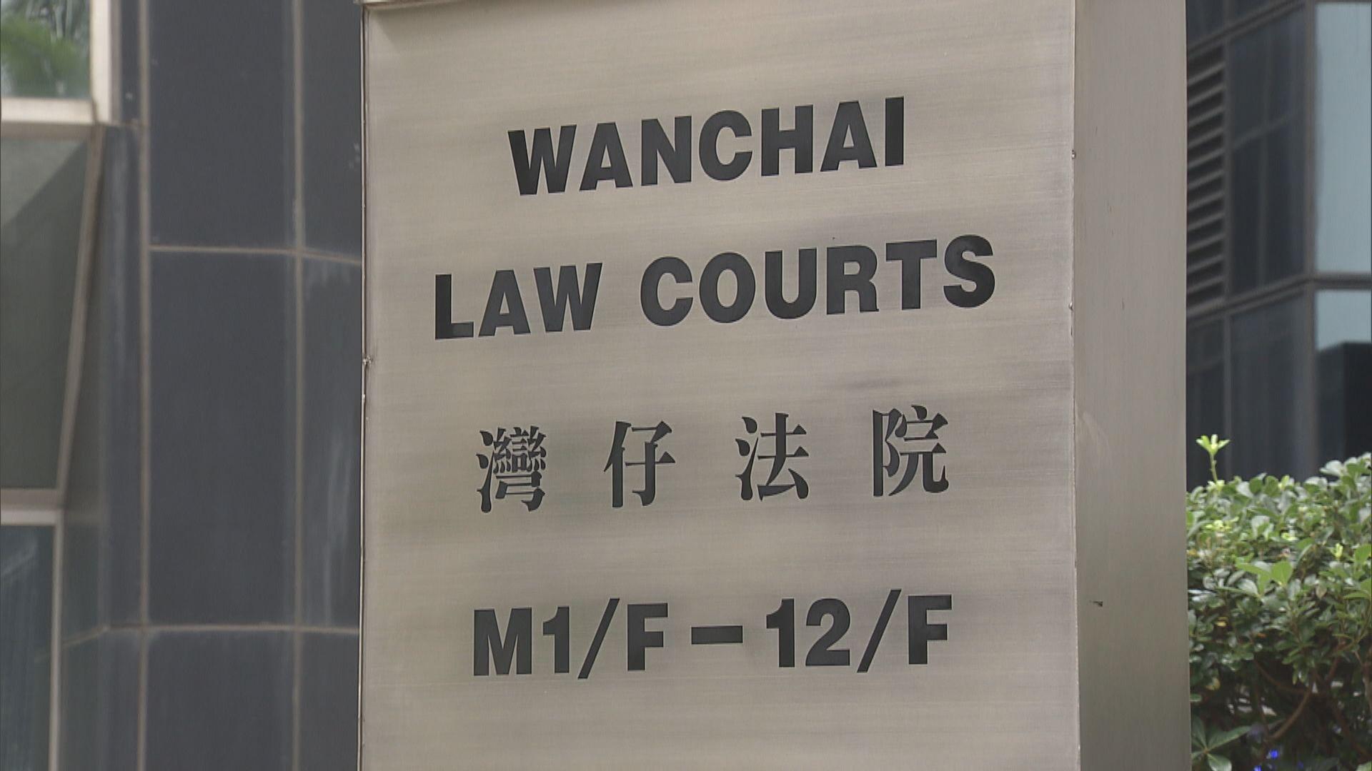 反修例示威消防員及兩人認非法集結 判囚及入更生中心