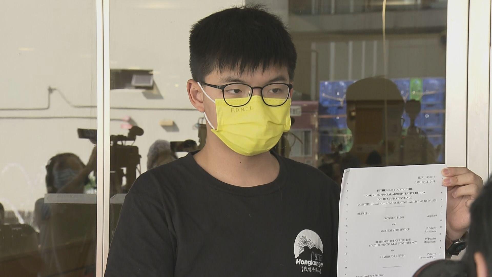 黃之鋒及古思堯被控去年10月非法集結等提堂