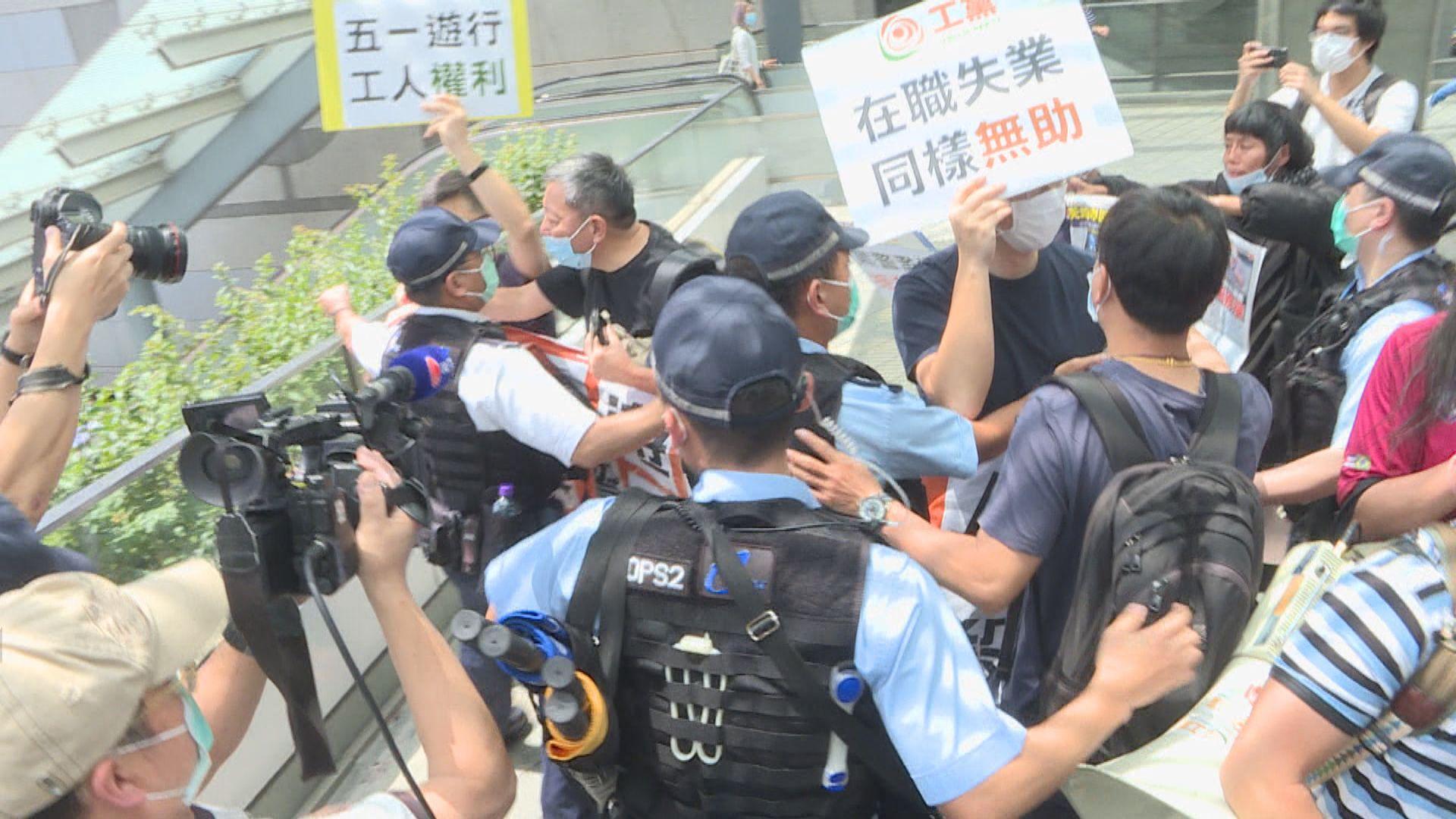 工黨社民連八人去年五一遊行違限聚令罪成判緩刑