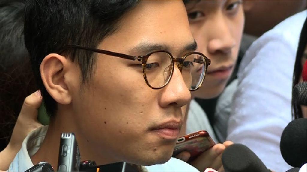 羅冠聰獲准保釋 感謝家人及朋友支持
