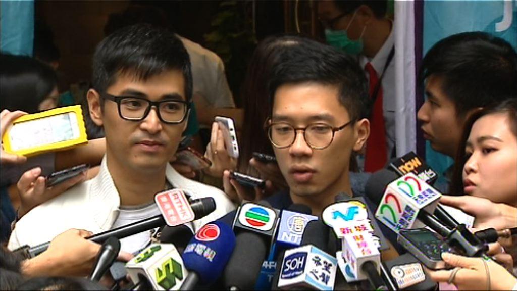 羅冠聰:冀上訴結果可保障集會及言論自由