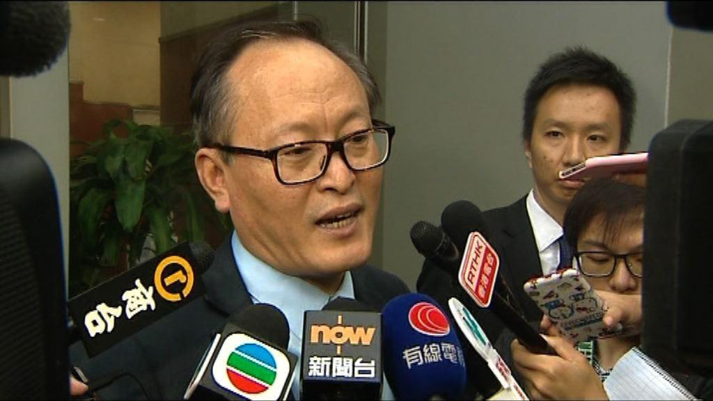 司榮彬:欠薪罪判罰不公將會上訴