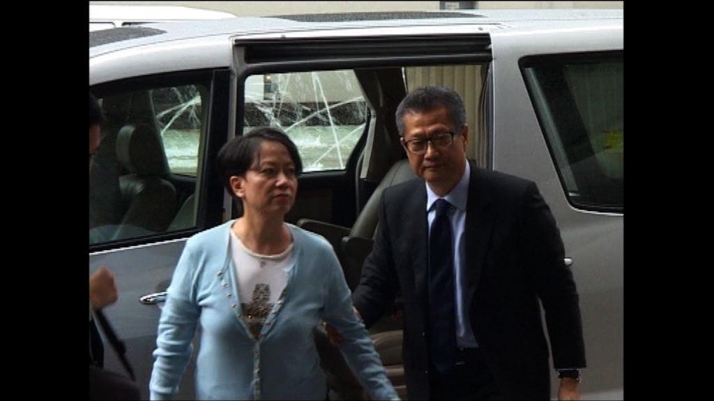 陳茂波誹謗案上訴得直