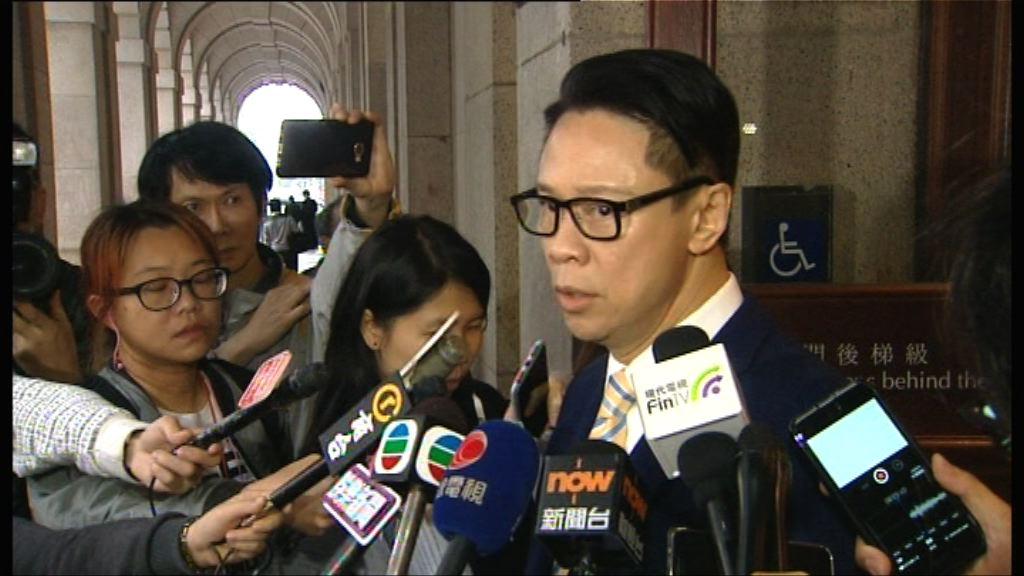 陳志雲終極上訴得直 重申「真的假不了」