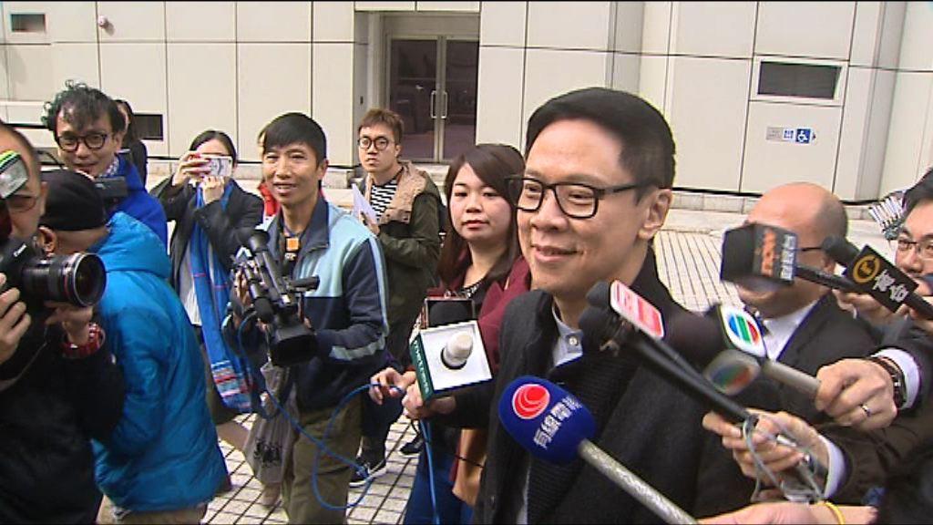 陳志雲就收受利益定罪上訴至終院