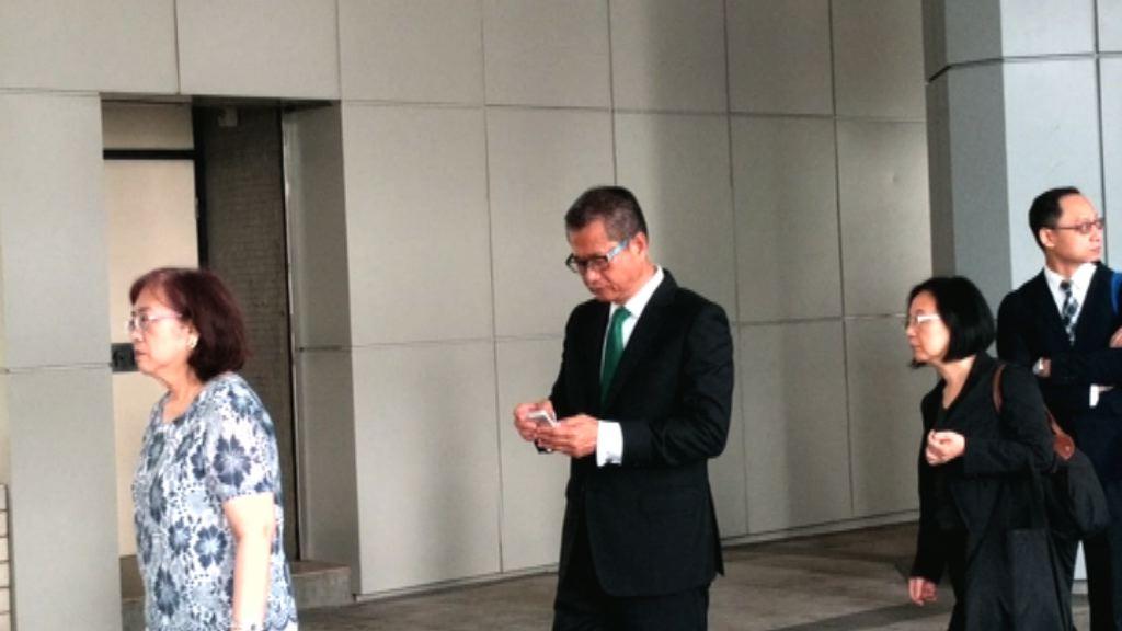 法院審理陳茂波誹謗案上訴