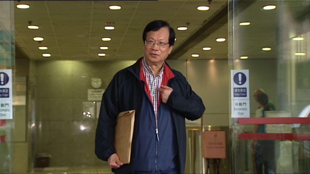 鄭耀棠罪名不成立 裁判官質疑證人作假證供