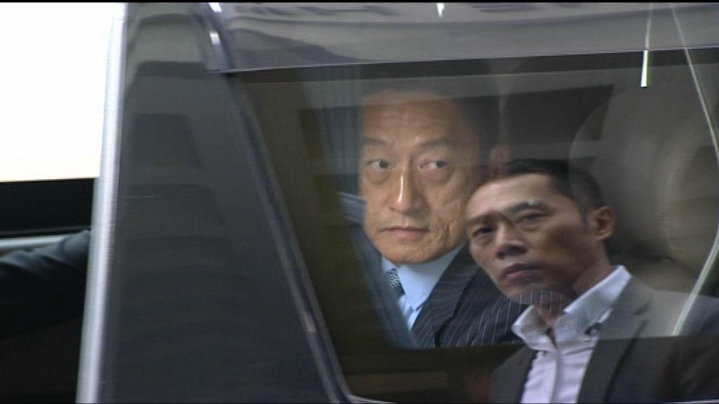 朱經緯襲擊罪上訴案開審