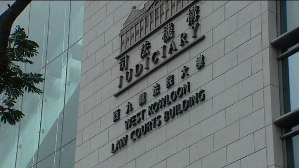 朱經緯涉毆途人案11月6日開審