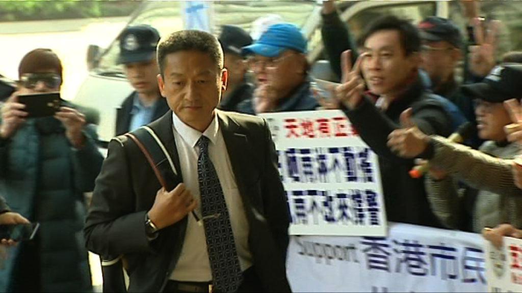 朱經緯涉毆途人案下午裁決
