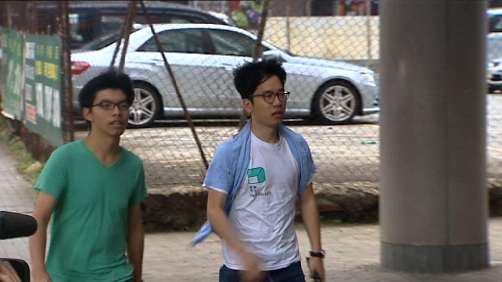 黃之鋒等衝公民廣場案下月29日宣判