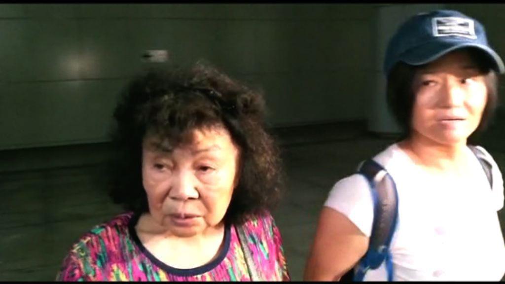 老婦入稟逆權侵佔銅鑼灣後巷地部分申索成立