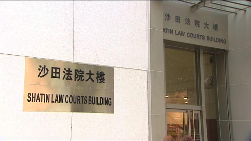 裝修公司隱藏收費罪成判罰款 董事判社服令
