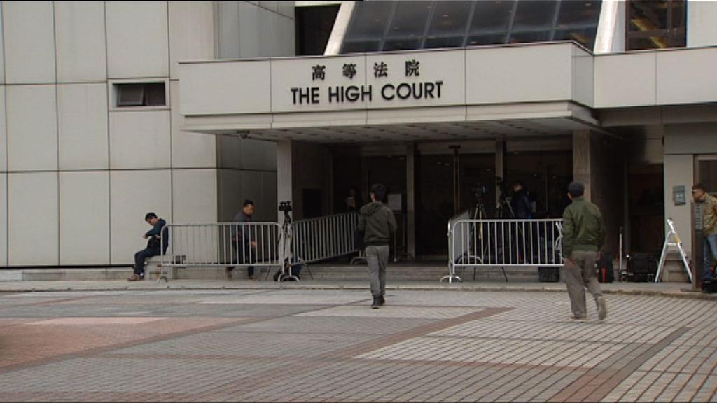 曾蔭權案 九人陪審團退庭商議