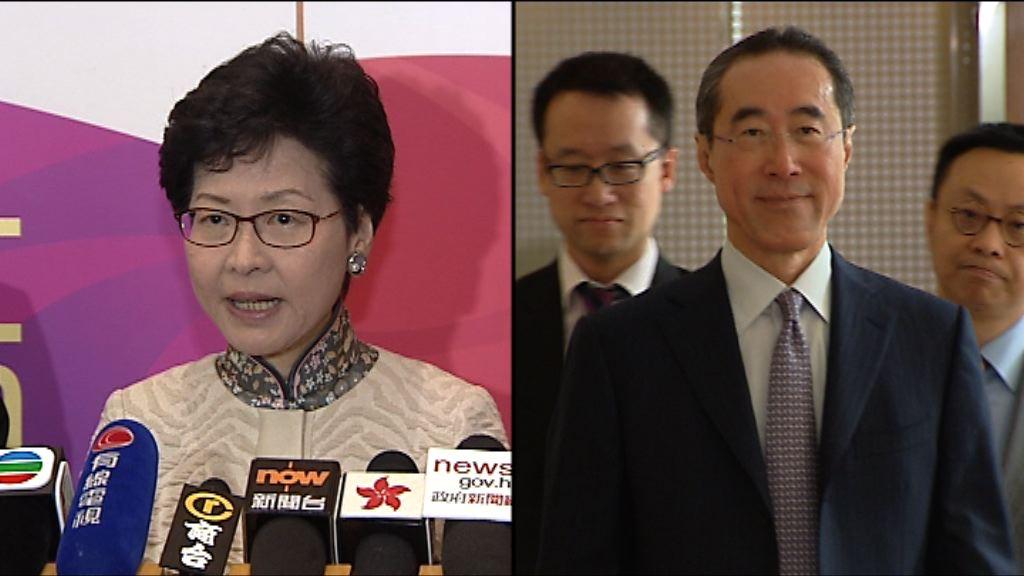 曾蔭權涉貪案 證人名單包括林鄭月娥唐英年