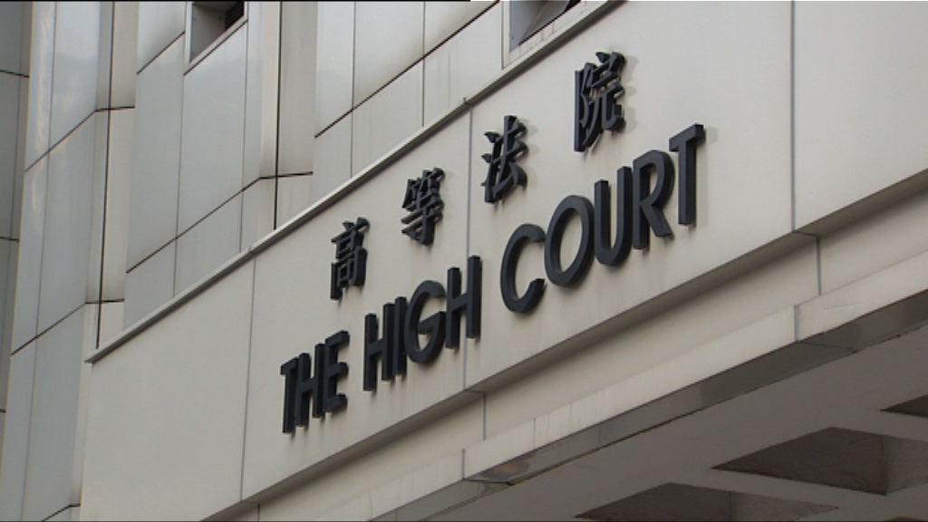 曾蔭權案中一名陪審員被解除職務