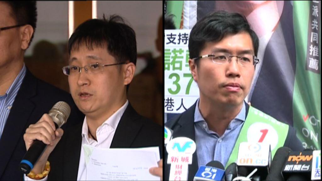 黃大海:棄申禁制令阻區諾軒宣誓