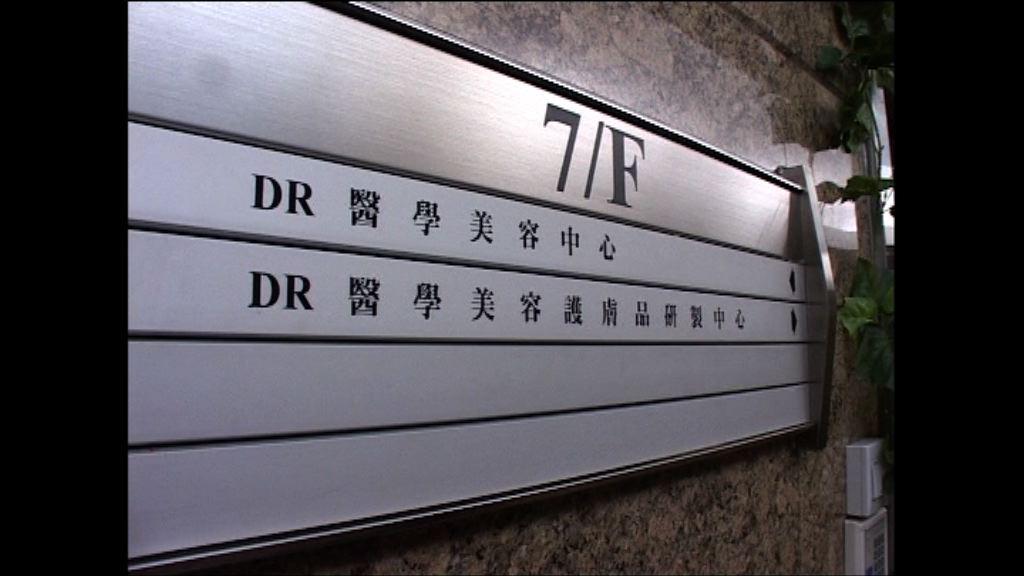 DR美容誤殺案選出陪審團料審50日