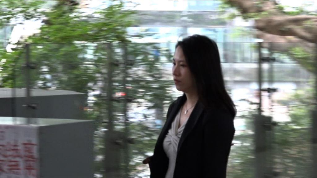 DR案 法官稱批准重審基於公眾利益