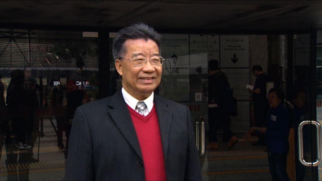 劉夢熊妨礙司法公正案 高院拒上訴申請