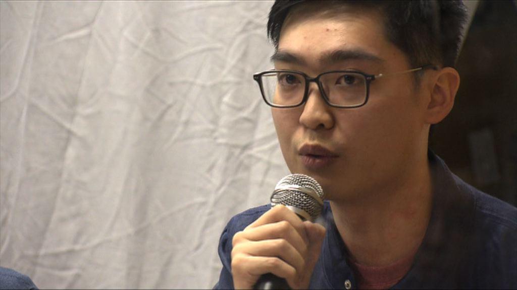 陳浩天被拒參選立法會選舉呈請敗訴