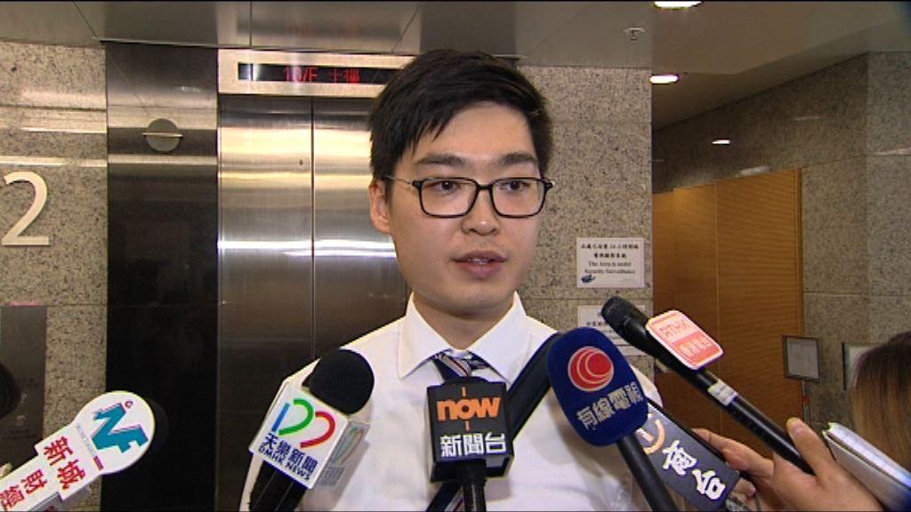 陳浩天選舉呈請敗訴 法官:基本法104條包括參選資格
