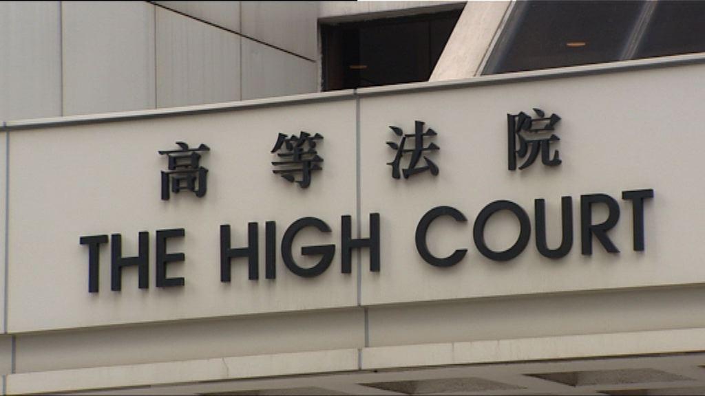 市民就周庭被DQ提覆核 法院拒受理