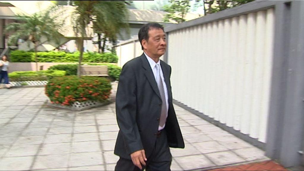 前港足盧國華被控偽造文書獲判緩刑