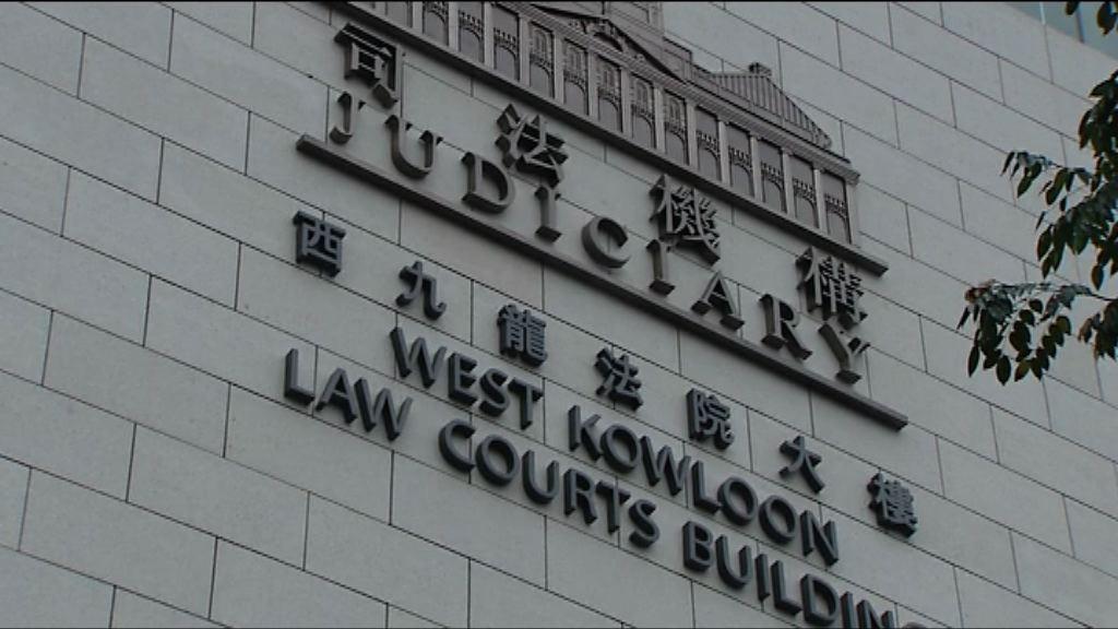 馮敬恩擾亂秩序罪成 法庭下午聽取求情