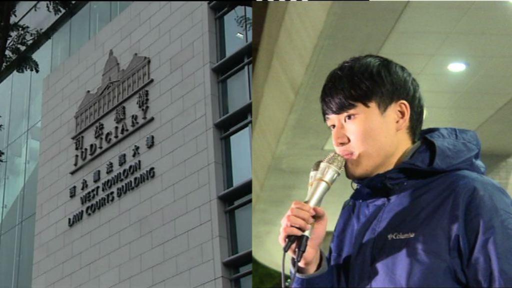 裁判官:馮敬恩破壞社會安寧 擾亂秩序罪成