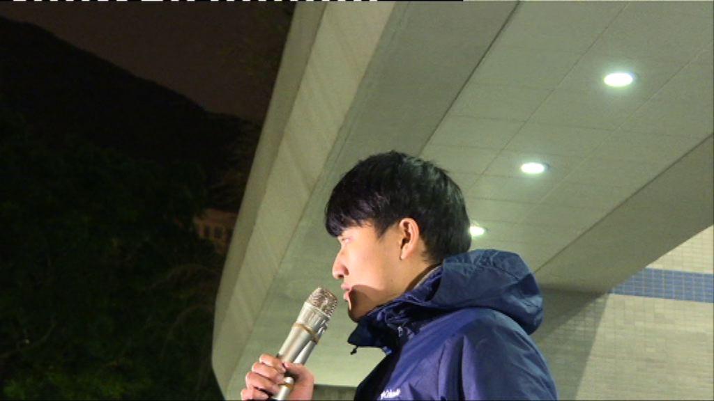 港大校委會衝擊案 馮敬恩李峯琦獲准保釋