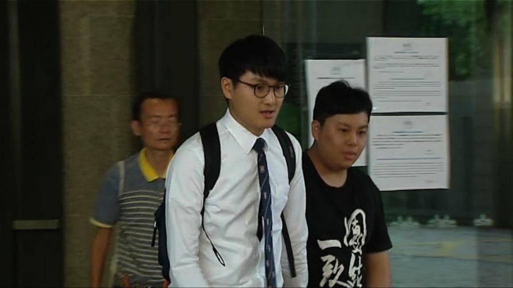 港大校委會衝擊案押後至九月判刑